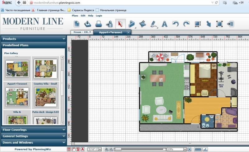 планировки интерьера в Modernline Furniture