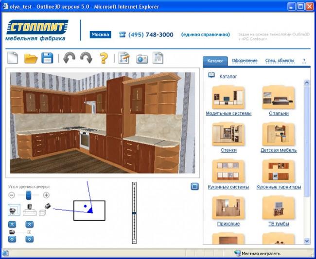 stolplit 3d программа для планировки