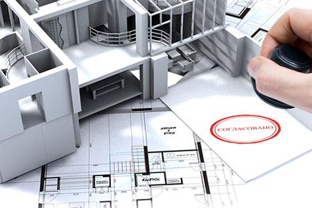 разрешение на строительство дома документы