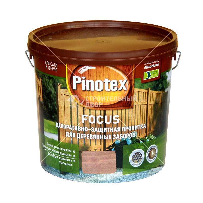 Пропитка для дерева Пинотекс