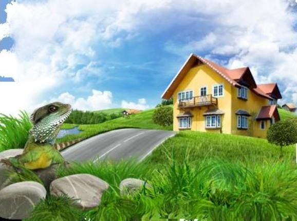 Согласие на покупку земельного участка